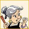 Η κυρά Γραμματική...