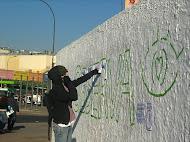 Actividad día del Medioambiente, 2009