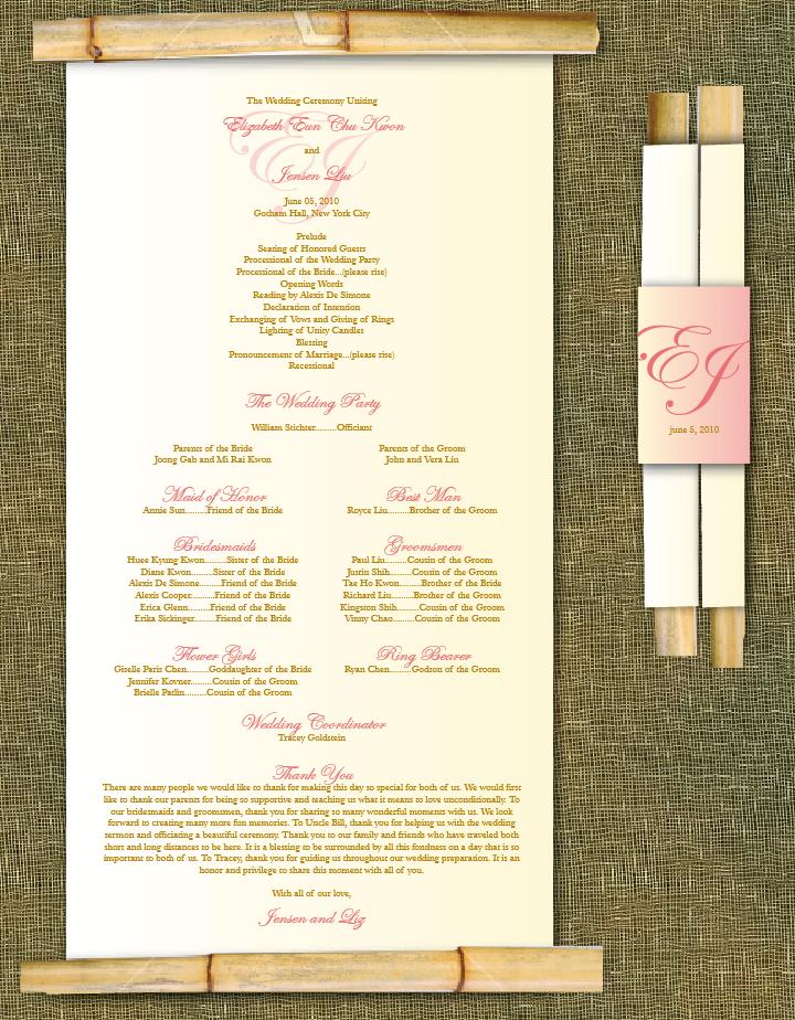 download free invitation program scroll wedding