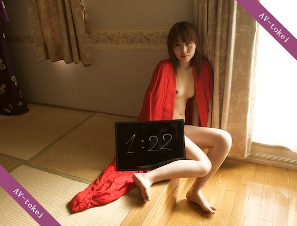 av tokei relógio japinhas modelos nuas