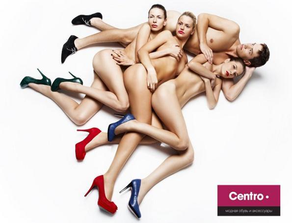 propaganda sapato centro russia modelos nuas