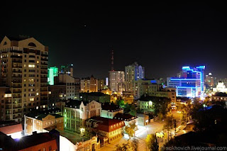 Ekaterinburg night skyline picture