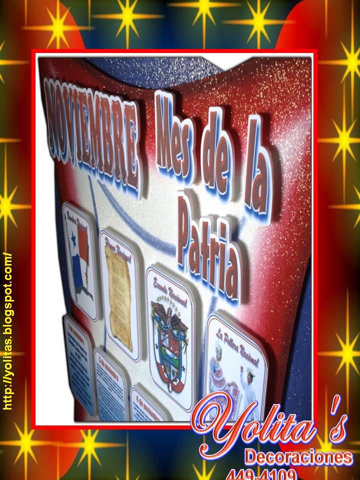 Yolitas decoraciones jueves 21 de octubre de 2010 for Diario mural fiestas patrias chile