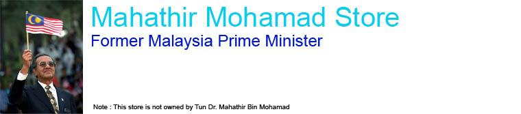 Mahathir Mohamad Store
