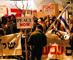 [peacenow+Israel]