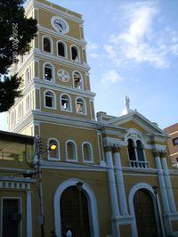 Iglesia de Cagua - Municipio Sucre