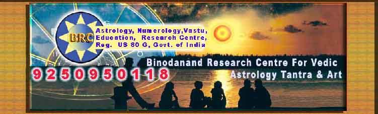 Astrology, Numerology, Vastu, Palmistry, Astro Books