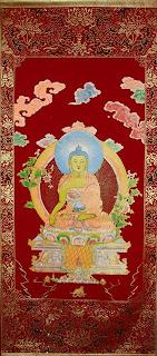 Магазин буддийских товаров