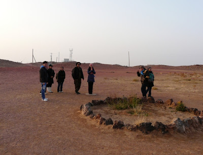Шамбала - центр энергий в Монголии