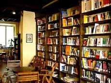 Biblioteca specializzata
