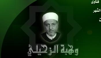 Dr Wahbah Zuhaili - Syria