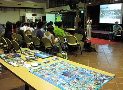 National biodiversity strategy and action plan singapore
