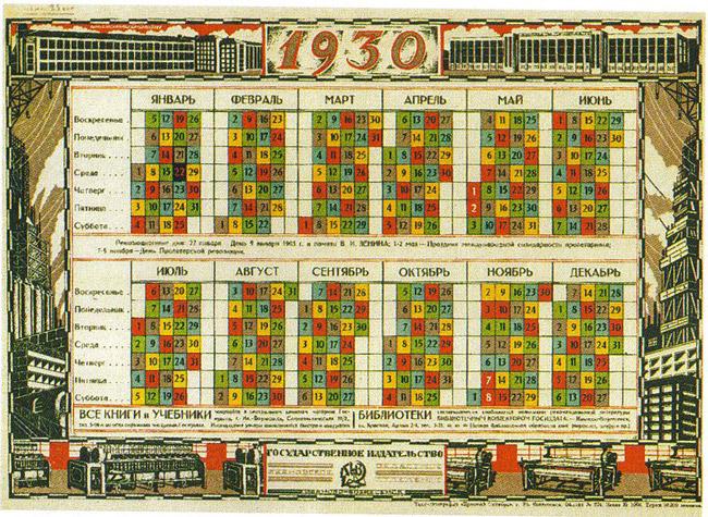 calendario 4 naciones