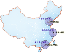 Bohai Economic Rim - future super city with 3% of the Worlds ...