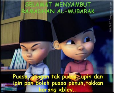 Salam Ramadhan