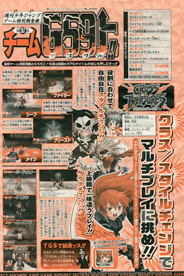 Square Enix y Shueisha unen sus fuerzas 1256291324