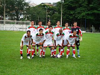 América Alfenas Futebol CLube