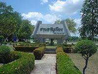 Suan Khwan Mueang