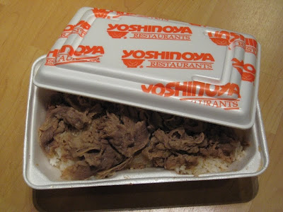 Yoshinoya Beef Bowl with lid