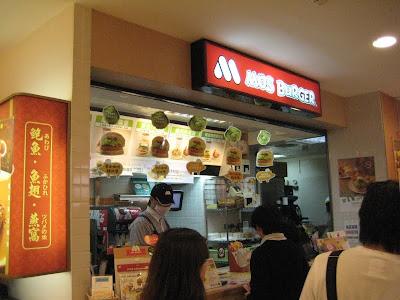 MOS Burger Taiwan