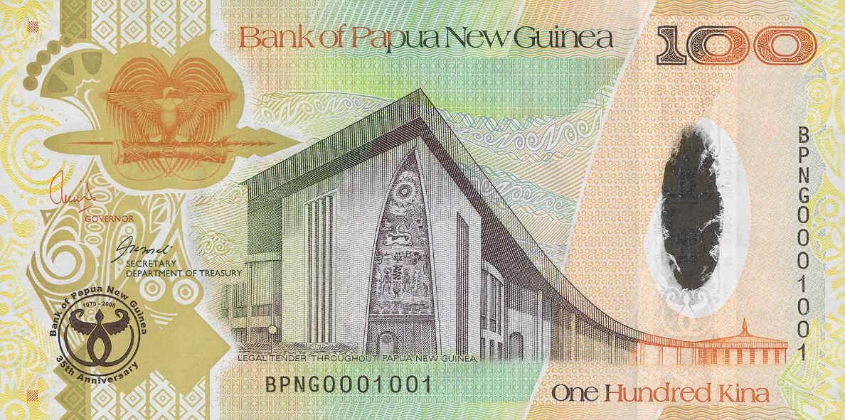 PAPUA NEW GUINEA Polymer Note 2 Kina 2010 Commemorative
