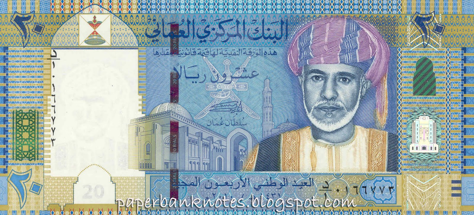 Forex rate omani riyal