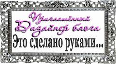 """""""Встречаем Кролика"""""""