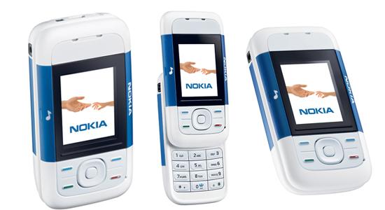 14741dc89cc788 nokia5200%5B1%5D Descargar Juegos para Nokia 5200