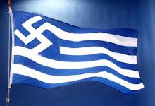της χωρας μας η σημαια!