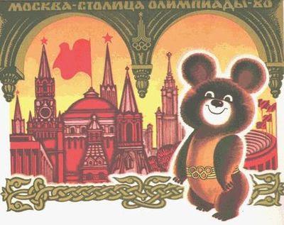 Osito Misha - Juegos de Moscú 1980