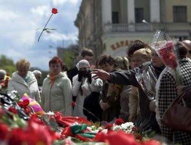 Día de la Victoria (1945-2007)