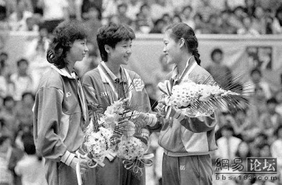 Seúl 1988 - Medallistas en tenis de mesa individual femenino