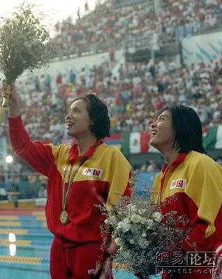 Barcelona 1992 - Yang Wenyi y Zhuang Yong, oro y plata en los 50 metros libres