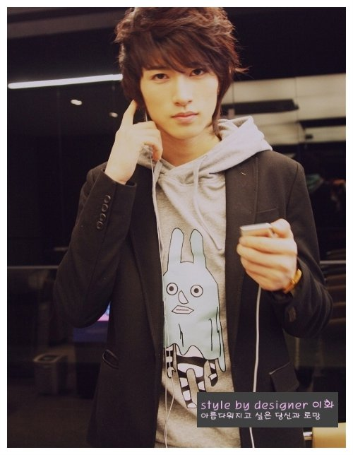 Hate That I Love Him - eli kiseop smut you - main story image