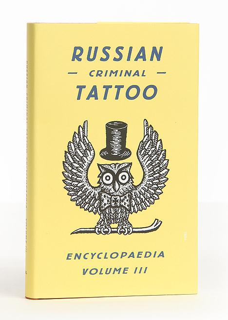 Blackbird blog blackbird book club russian criminal tattoo for Garden club book by blackbird designs