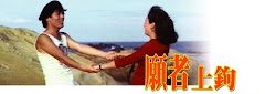 All Time Favorites... Taiwan Romance Classics...