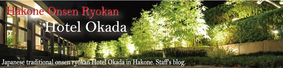 "Hakone Onsen Ryokan ""Hotel Okada"""