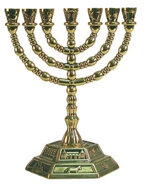 musica cristiana danza ebreas