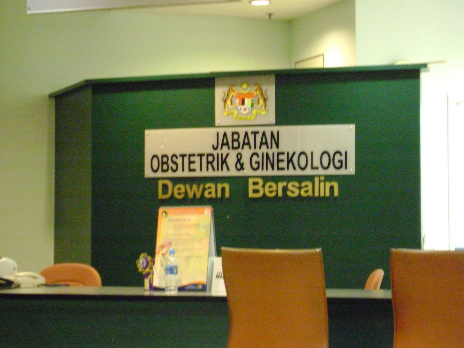 lobi dewan bersalin hospital serdang-