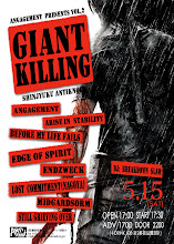 ANGAGEMENT presents vol.2 -GIANT KILLING-