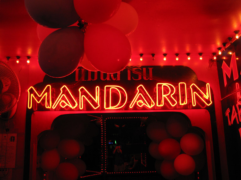 Some of the neon signs in nana plaza pt 1