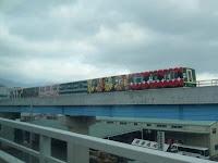 treno ikea kobe