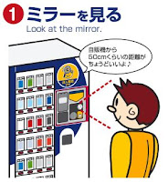 japan tobacco vending machine
