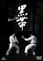 Kuro Obi