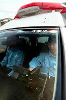 pattuglia polizia Osaka