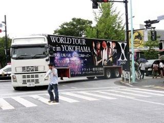 Auto Bus Promo de X Japan!