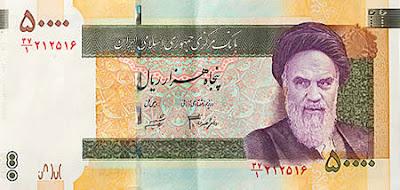 mata uang iran