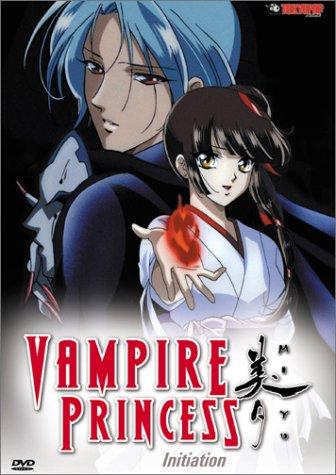 Vampire Princess Miyu VPM1
