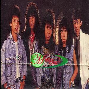 [Bloodshed+-+Samarkand+'87+-+(1987)+lineup.jpg]