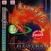 Crossfire - Ilustrasi '95 - (1995)